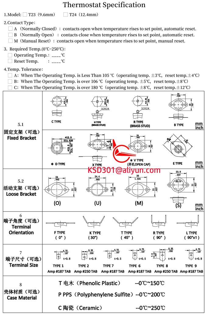 1.Thermostat Specification(680shuiyin) .jpg